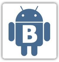 android в контакте