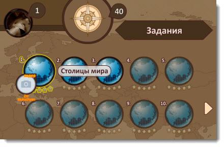 приложение навигатор в контакте