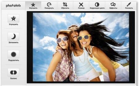 приложение photolab
