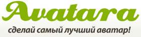 аватарки для вконтакте