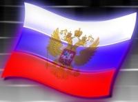 аватарка для контакта российский флаг