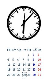 часы и календарь в контакте