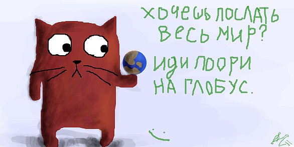 Граффити Для Контакта