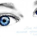 рисунок синие глаза