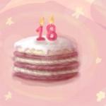 рисунок день рожденья 18 лет