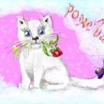 рисунок кошечка с цветком