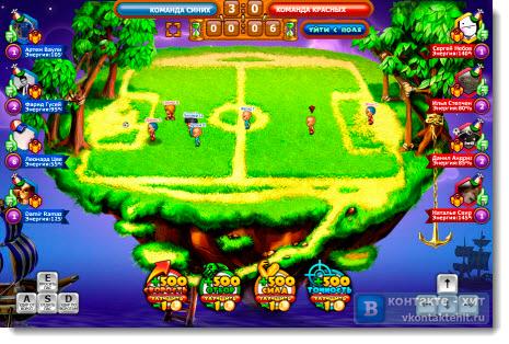 игра эра футбола с реальными людьми