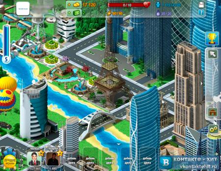 игра в контакте мегаполис
