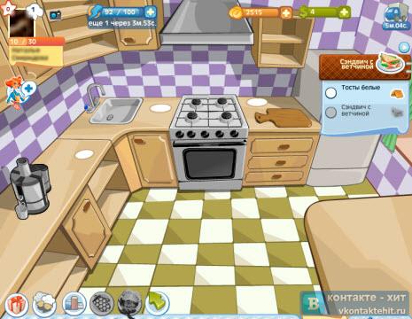 игра на кухне вконтакте