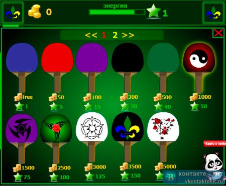 покупка ракетки в игре супер пинг понг