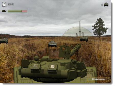 игра полигон тир танков