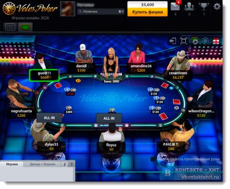 игра veles покер