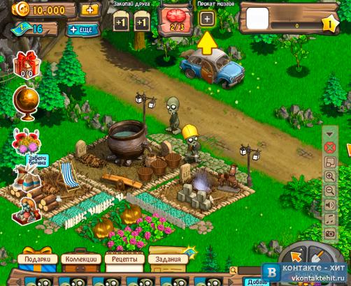 приложение ферма скачать - фото 3