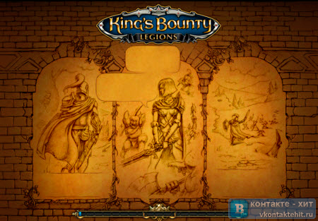 игра kings bounty в контакте