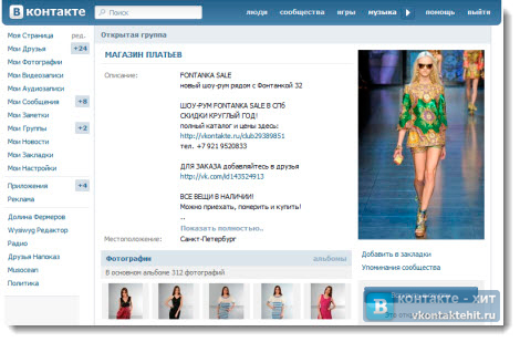 интернет магазин зимняя детская одежда с доставкой по всей россии