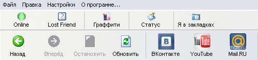 меню программы vklife