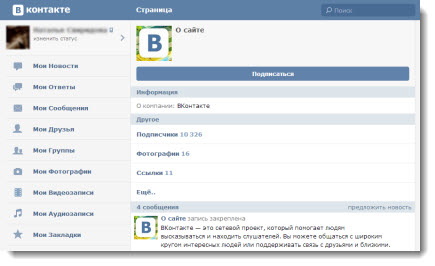 мобильная версия вконтакте