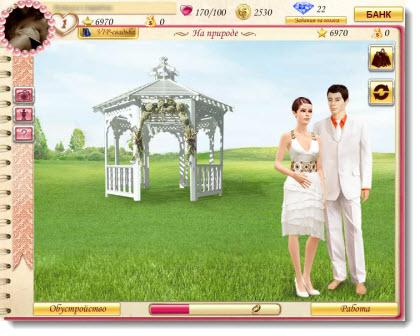 приложение моя идеальная свадьба в контакте