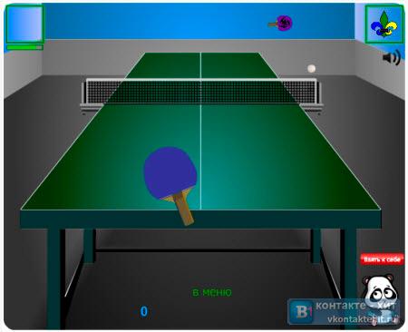 игра супер пинг понг в контакте
