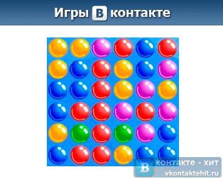 приложение в контакте пузыри