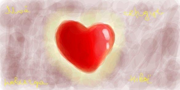 Скачать рисунки в контакте любовь