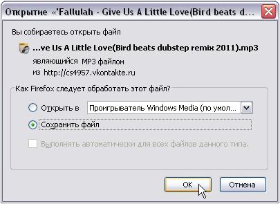 загрузчик файлов windows