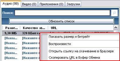 Скачать Microsoft Office 15 х86/х64 (32/64 бит) (2012г ...