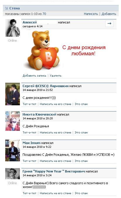 VKLife -полезная универсальная программа ...: allinsurance.clan.su/blog/vklife_poleznaja_universalnaja_programma...