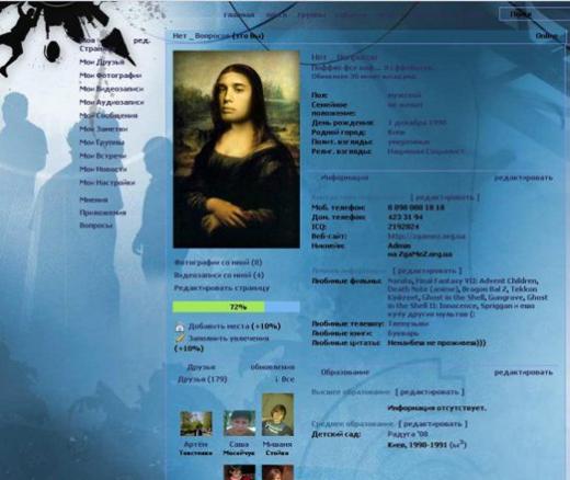 Body background url http zgamez org ua vkontakte version1 bg ea
