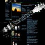 тема для контакта гитара