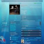 бесплатная тема вконтакте windows