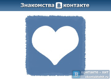 знакомства в бугульме вконтакте